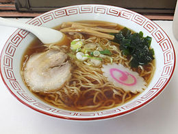 Shoyu_ramen,_at_Kasukabe_Station_(2014.05.05)_2.jpg